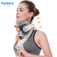 Youhekang Electric Cervical Vertebra Tractor Adjustable Support Neck Brace Medical Grade Cervical Traction Device Relief Pain