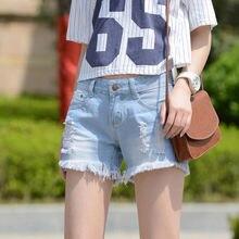Женские джинсовые шорты с высокой талией свободные рваные необработанными