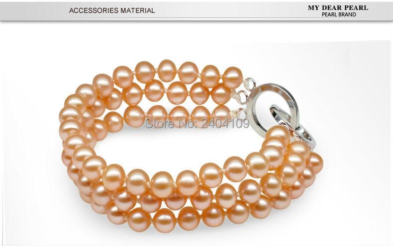 pearl bracelet 66