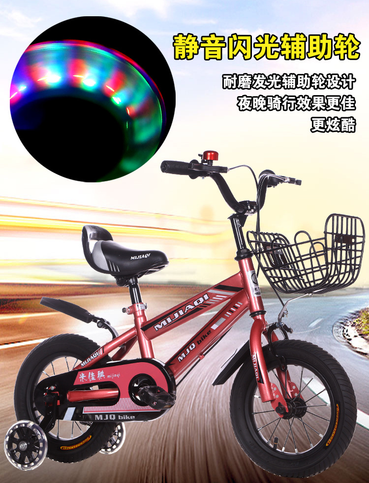 2019 New children s bicycle 12 inch high and low grade generation baby stroller 3 6 2019 New children's bicycle 12 inch high and low grade generation baby stroller 3 6 years old mountain bike