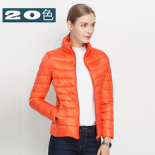 women ultra light down Large size jacket winter duck down jackets women slim thin long sleeve parka zipper coats pockets solid