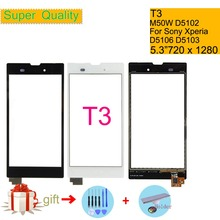 Touchscreen For Sony Xperia T3 M50W D5102 Touch Screen Digitizer Front Glass T3 LTE D5103 D5106 Touch Panel Sensor Lens NO LCD touchscreen for sony st21i for xperia tipo st21i2 for xperia tipo touch screen touch panel glass free shipping
