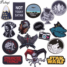 Pulaqi Skull Punk Style Wings Patches Animal Iron-on Embroidered Sewing Applique For Clothes Apparel DIY Biker Badges H