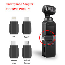 Smartphone Adapter Phone Micro USB TYPE C Android IOS Connector For iPhone Huawei Xiaomi Samsung DJI OSMO Pocket camera-in Gimbal Accessories from Consumer Electronics on Aliexpress.com | Alibaba Group