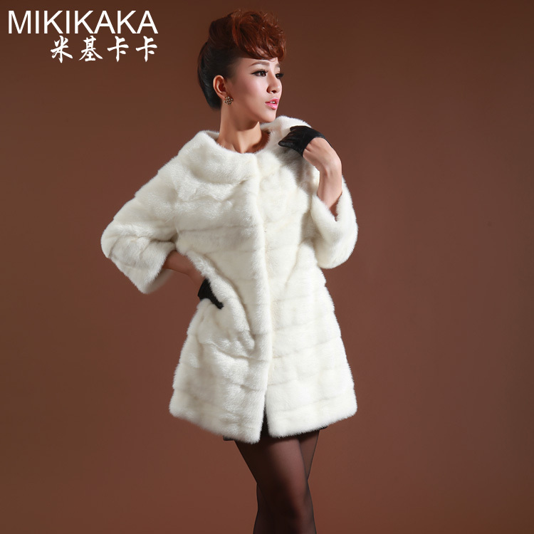 Online Get Cheap Faux Mink Coat -Aliexpress.com | Alibaba Group