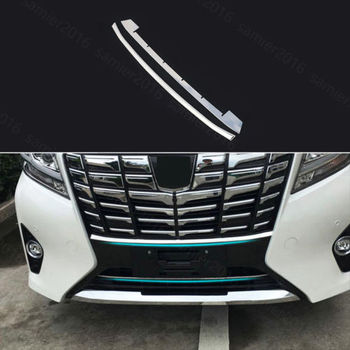 2pcs Stainless Steel Fit For Toyota Alphard 15-17 Front Bumper Grill Cover Trim