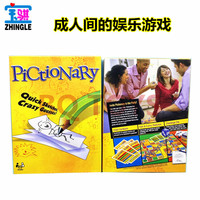 Adult party, leisure table games, large board, luxury version guess and draw Pictionary game French Russian English version