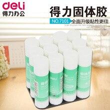 12pcs Solid glue got glue plastic school office white solid manual course glue financial supplies glue stick