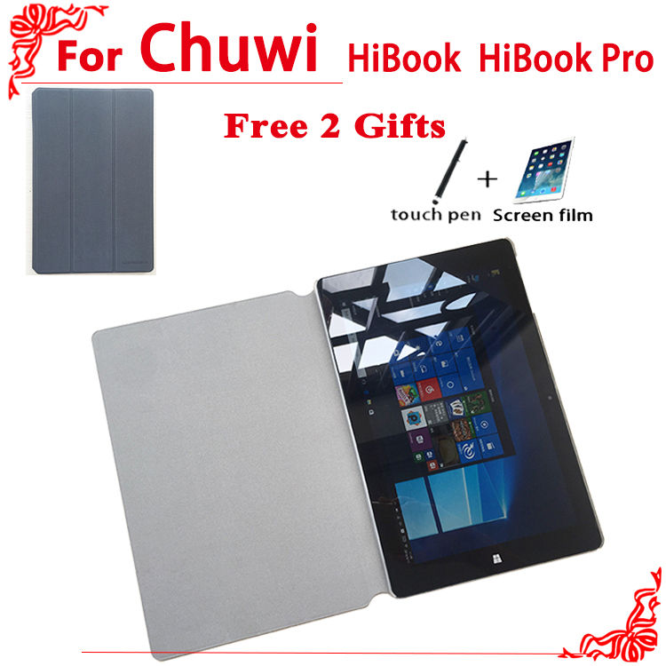 HiBook Pro case PU Leather Case For CHUWI HiBook Pro / HiBook / Hi10 Pro Tablet PC + free 2 gifts chuwi hibook 2 in 1 ultrabook tablet pc