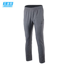 Brand Mens Running Pants Gray Quick Dry Leg Sports Football Basketball Training Outdoor Cycling Trousers
