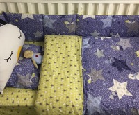 7Pc Crib Infant Room Kids Baby Bedroom Set Nursery Bedding Blue Star Cot Bedding Set For
