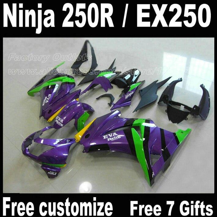 Full Fairing kit for Kawasaki Ninja 250R 2008 - 2013 2014 EX250 08 09-14 purple green black high grade Fairings set ZX250R SZ72