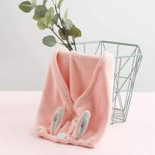 New Women Girls Cute Microfiber Hair Turban Quickly Dry Hat Wrapped Towel Bath With Rabbit Ears Bathroom Accessories