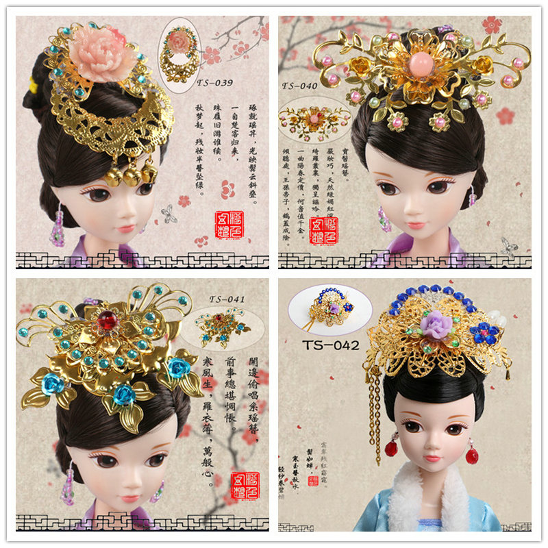 Hairpin Headwear Chinese Ancient Costume Jewellery Handmade Metal Headdress for KURHN OB27 Bjd Doll Accessories Girl Toys TS-037 tang dynasty shangguan wan er 12jointed doll 31cm high end handmade chinese costume dolls limited collection bjd 1 6 moveable
