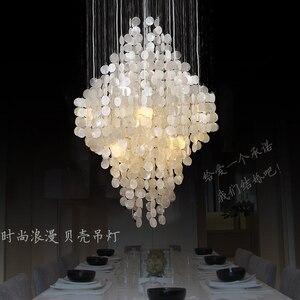 현대 자연 쉘 펜던트 조명 식당 침실 낭만적 인 교수형 램프 스칸디 나비아 주방 샹들리에