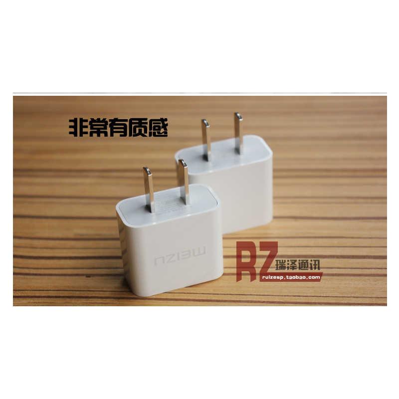 5V-2A chargeur de téléphone d'origine pour MEIZUMX3 MX4 Pro adaptateur de chargeur d'alimentation pour MZ 3/3 s Note2 note3 avec câble USB d'origine