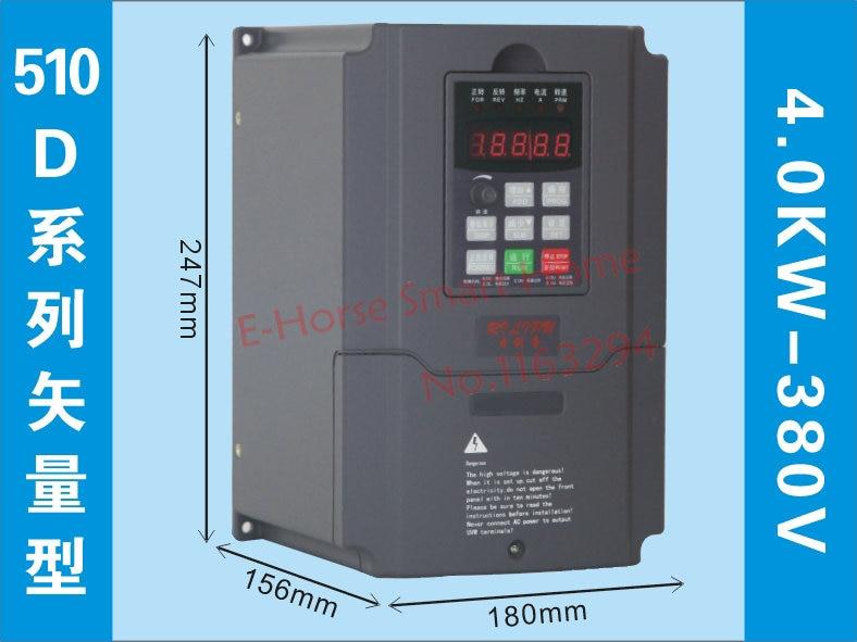 лучшая цена RiLiPu Inverter Frequency Converter Free shipping for 4 KW three phases 380V In three-phases 380V output