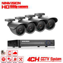 NINIVISION Security Camera System 4ch CCTV System 4 x 1080P CCTV Camera 2.0MP Camera Surveillance System Kit Camaras Seguridad