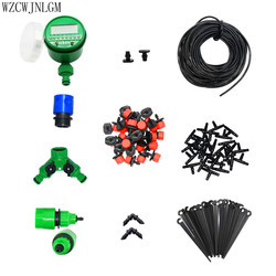 Garden Irrigation System 25m Automatic Sprinkler Drip Irrigation System Garden Sprinkler Watering Suite 1 Set