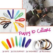 2015 New Pet Product  Colorful Dog Collar Dog Adjustable ID Collars10mm x35cm