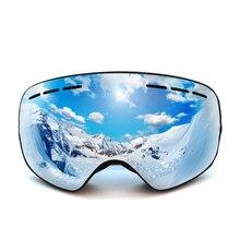 เด็กแว่นตาเล่นสกีสำหรับเด็กหญิงกระจกAnti Fogเลนส์ฤดูหนาวหิมะแว่นตาSnowboard Goggleแว่นตาสกีเด็กสกีแว่นตา