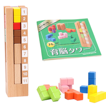 Early Childhood Education Mathematics Montessori Teaching Aid Montessori Teaching Aids Children's Brain Tower  Family Equipment все цены