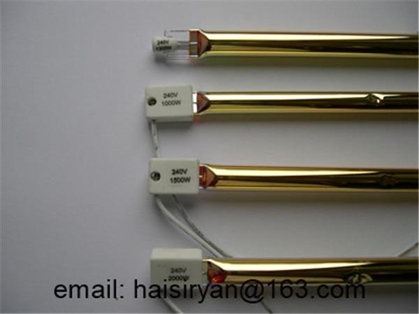 sk15 customized 350w 350mm far Single tube Electric halogen IR quartz glass heat radiator for pet blowing machine manufacturer