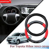 Car Styling Carbon Fiber Leather Car Steering Wheel Cover Car Steering wheel Hubs Auto Accessories For Toyota Hilux 2012 2019
