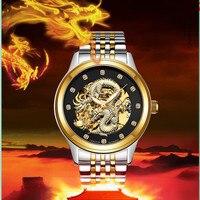 Luxus CAROTIF männer Automatische Mechanische Uhren Montre Homme Wasserdicht Stahl Edelstahl Uhrmänner Drachen Männlichen Uhr Relogio