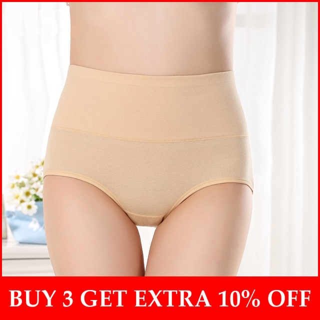 7ce78d93d1bb Women's Cotton Panties High Waist Tummy Control Solid Color Cotton Briefs  Panties for Women