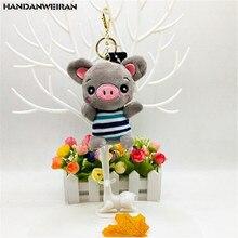 1PCS Scented Kawaii Pig Plush Toys Small Pendant Cute Mini Striped Pigs Stuffed Toy Keychain 2019 New Hot Sale 12CM HANDANWEIRAN