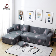 Parkshin Nordic Plants Slipcover Non-slip Elastic Sofa Covers Polyester All-inclusive Stretch Cushion 1/2/3/4-seater