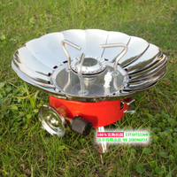 Outdoor barbecue supplies trainborn lotus ovations high efficiency portable water ovations windproof small size belt