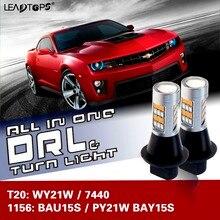 1156 Передняя поворотники light и DRL дневного света все в одном для snoic LED PY21W BAU15S 1156 S25 LED Рулевое управление лампы de