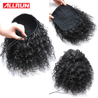 Allrun Brazilian Hair Ponytail Afro Curly Wig Ponytail Drawstring Short Afro Kinky Pony Tail Clip in on human Curly Hair Nonremy