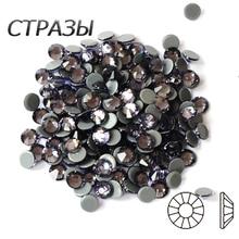 2058HF 5A glass flatback rhinestone Tanzanite hot fix crystal glue on hotfix strass rhinestones for garment