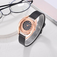 Luxury watches Colorful changeable irregular face dial female watch rhinestone ladies fashion mesh belt girls clock 2019
