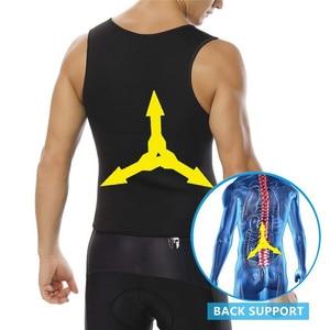 Image 2 - NINGMI erkek zayıflama yelek sıcak gömlek spor kilo kaybı ter Sauna takım elbise bel eğitmen vücut şekillendirici neopren Tank Top ile fermuar