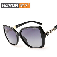 Free shipping high quality new fashion lady  gradient polarized sunglasses polarizer 1509