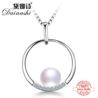 Dainashi bestsale classic round and simple sterling silver real natural pearl pendant fine jewelry by free shipping time limited