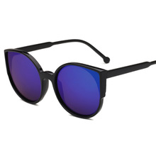 SPECIAL OFFER! Women's Cat Eye Fashion Sunglasses