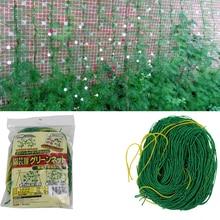 1.8*1.8m Garden  Millipore Nylon Net Climbing Frame Gardening Net Plant Fence Bird-Preventing Anti-Bird Devices Anti-Bird Mesh