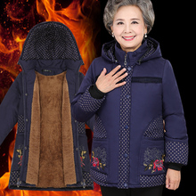 2017 Middle – aged women 's cotton – padded mothers installed with cashmere jackets down jacket for the elderly in winter
