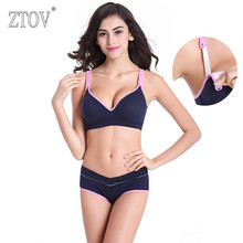 ZTOV Cotton Maternity nursing bra set Upper buckle wire free Breastfeeding bra for Pregnant women Pregnancy Underwear Briefs Bra
