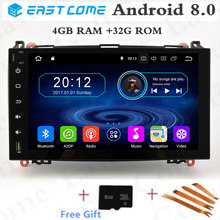 цена на HD 9 inch Octa Core Android 8.0 Car DVD Player For Mercedes Benz A B Class W169 W245 B200 W639 W906 A150 A160 A170 A180 A200 Car
