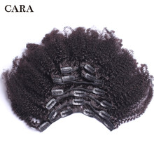 4B 4C Afro Kinky Curly Hair Clip In Human Hair Extensions 7 Pcs 100% Brazilian Human Hair Natural Color Clip Ins Remy Hair CARA(China)