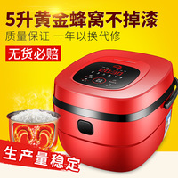 5L intelligent rice cooker wholesale household multifunctional quality new rice cooker square cooker kitchen appliances