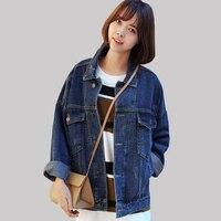 2016 Spring New Korean Women Loose Denim Jacket Women Large Size Casual Jeans Jackets Female Long