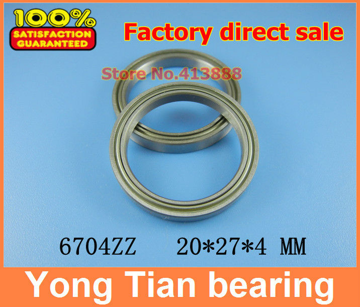 The high quality of ultra-thin stainless steel bearing 6704 S6704ZZ S61704Z SS6704ZZ S6704-ZZ 20*27*4 mm 440C material kcchstar the eye of god high quality 316 titanium steel necklaces golden blue
