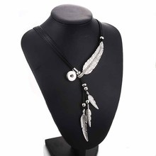 Genuine Leather Feather Shape Snaps Pendant Necklace 18mm Snap Button Jewelry For Snap Jewelry with link Chain 0052 black vintage velvet ribbon necklace with feather shape pendant